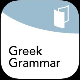 unfoldingWord® Greek Grammar Logo